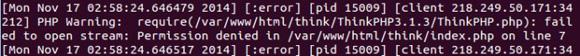 Ubuntu上搭建ThinkPHP环境