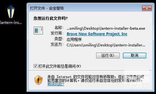 蓝灯,lantern安卓,lantern苹果,翻墙软件,lantern