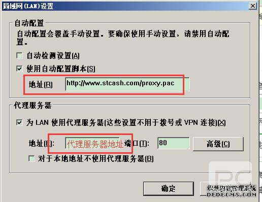简单使用代理翻墙访问facebook,youtube等国外网站