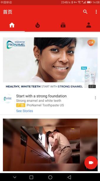 怎么上YouTube,如何上YouTube